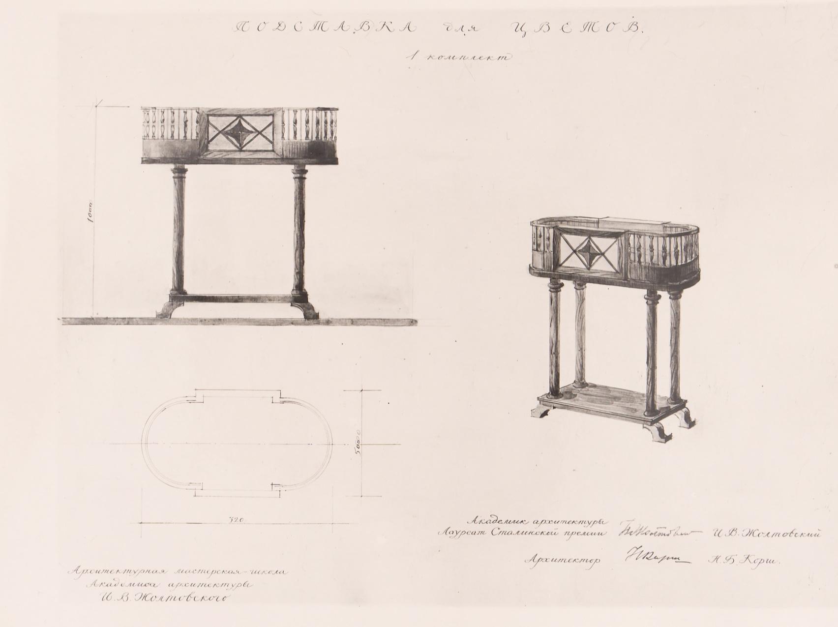 Уникальный архив архитектора Жолтовского выставят на аукцион (галерея 11, фото 2)