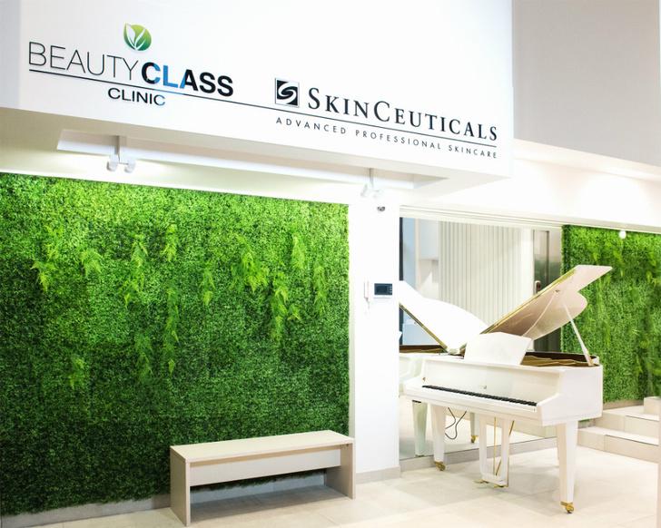 В Москве открылся SkinCeuticals Advanced Clinical Center фото [2]