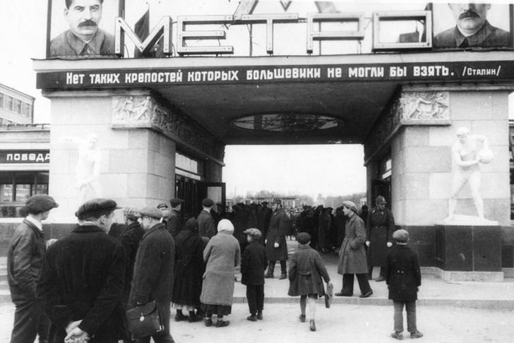 """Вход на станцию """"Сокольники""""."""