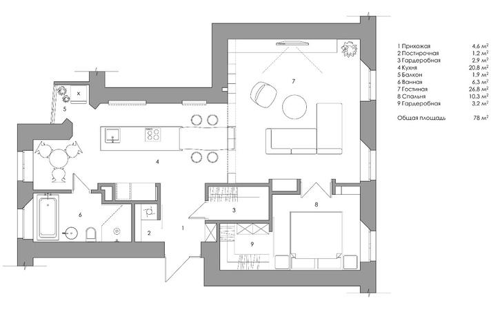 Белая квартира с синими акцентами 78 м² (фото 9)