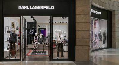 Ясмина Муратович на открытии магазина Karl Lagerfeld (галерея 4, фото 0)