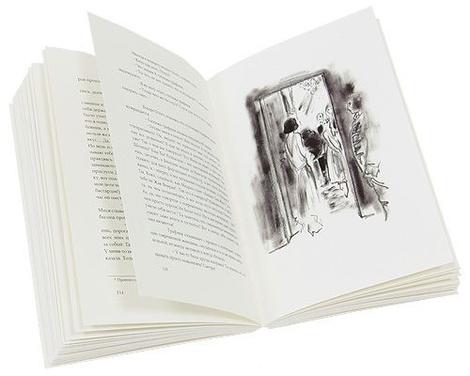 Все книги о Коко Шанель | галерея [4] фото [2]
