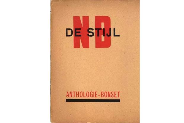 Сто лет с основания группы De Stijl фото [18]