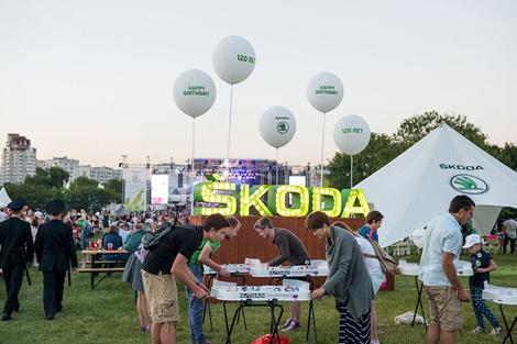 ŠKODA отпраздновала 120-летие на Пикнике «Афиши» | галерея [1] фото [3]