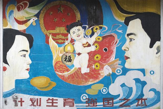 Мифы о Китае (фото 9)