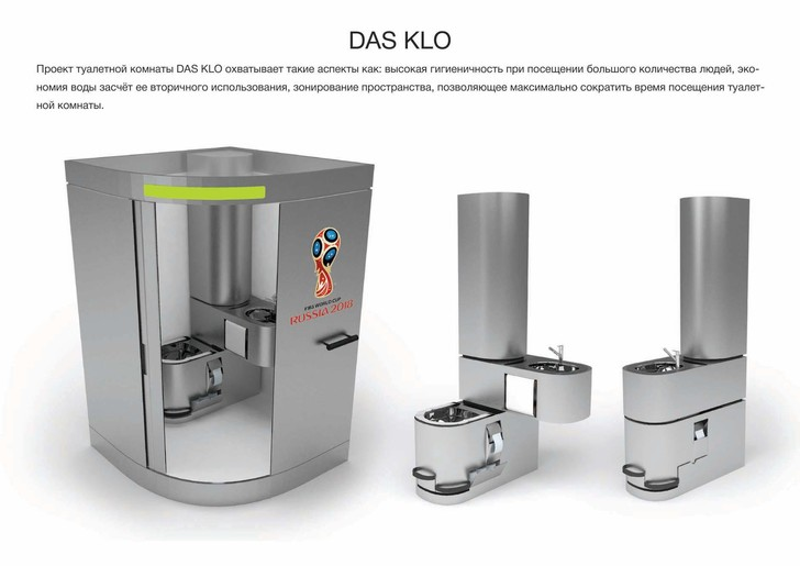 Итоги конкурса One Day Design Challenge (фото 9)
