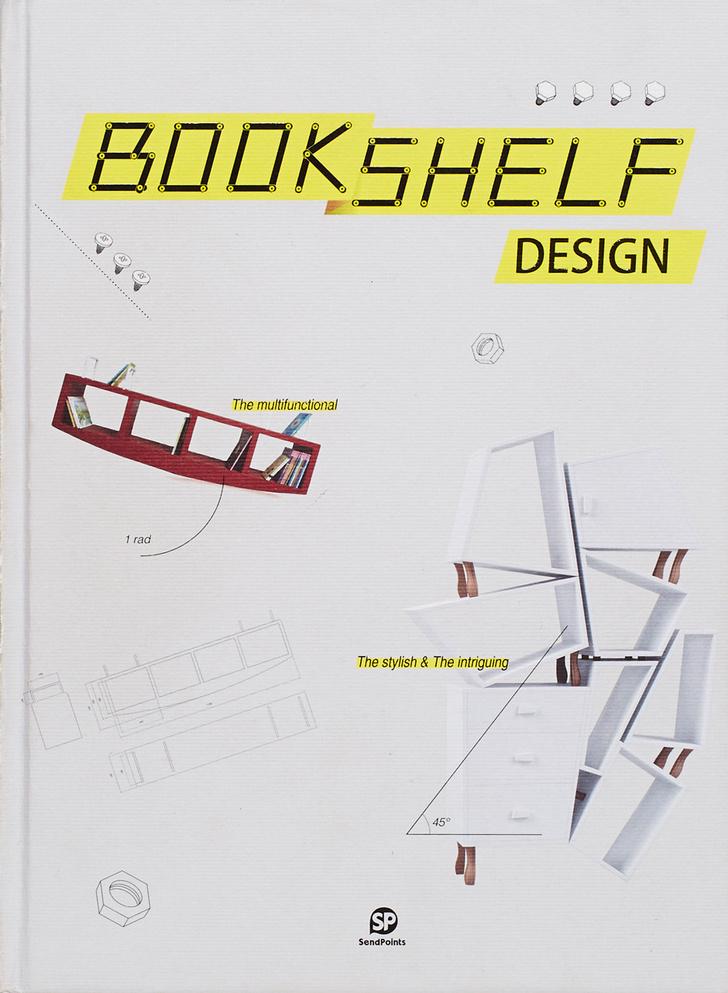 Лучшие книгио дизайне