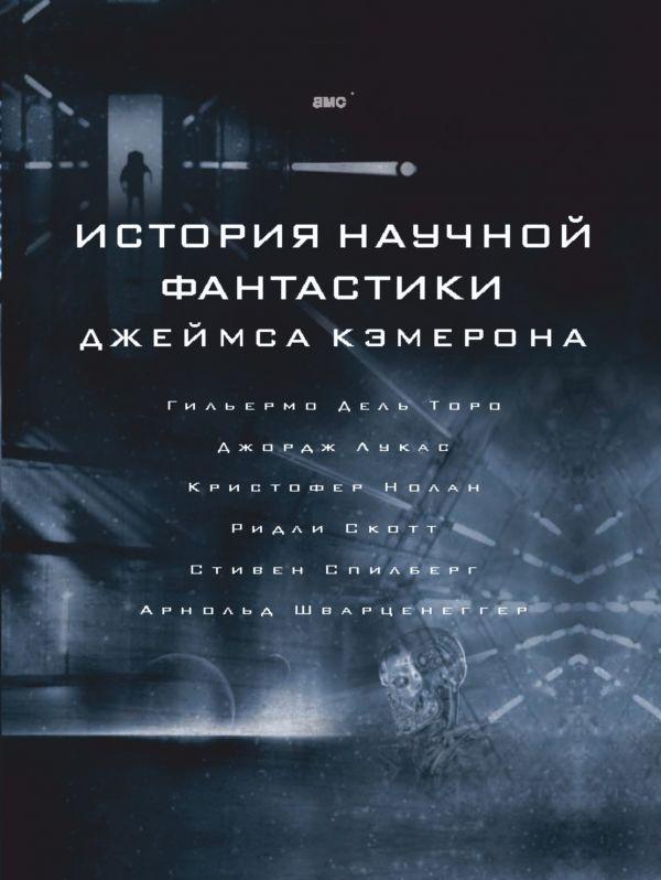 Главные события в Москве с 4 по 10 февраля (фото 28)