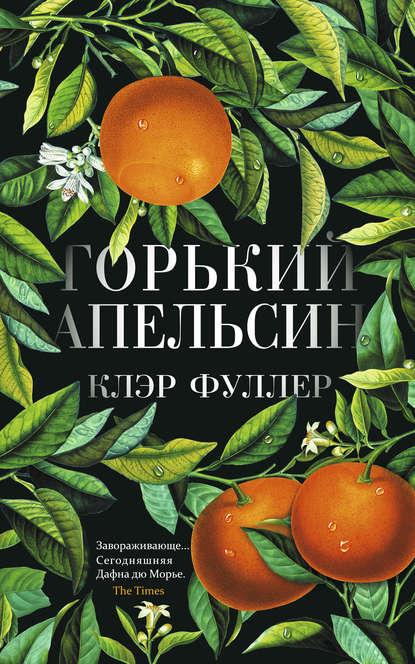 Главные события в Москве с 3 по 9 февраля (фото 32)