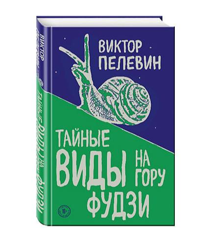 Главные события в Москве с 24 по 30 сентября (фото 28)