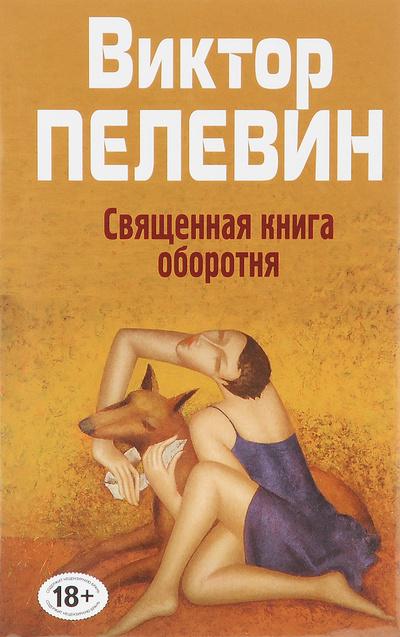 5 книг, которые можно подарить другу: советует Тина Канделаки (галерея 7, фото 0)