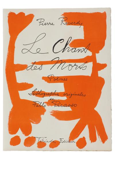 Открытие выставки «Пабло Пикассо. Художник и книга» (галерея 2, фото 1)