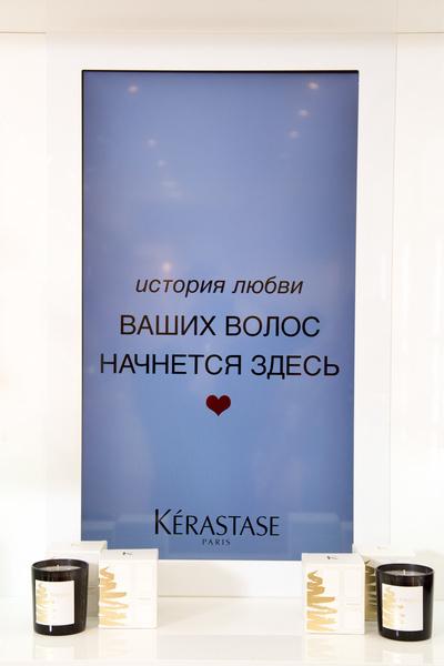 В ЦУМе открылся корнер Kérastase (галерея 1, фото 4)