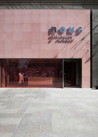 Флористические магазины (фото 2.1)