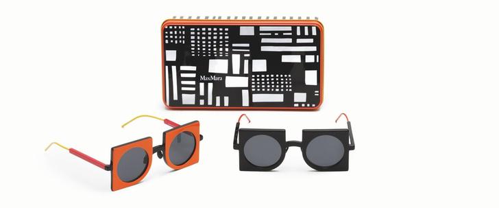 Геометрические очки по дизайну CoopDPS для Max Mara (фото 0)