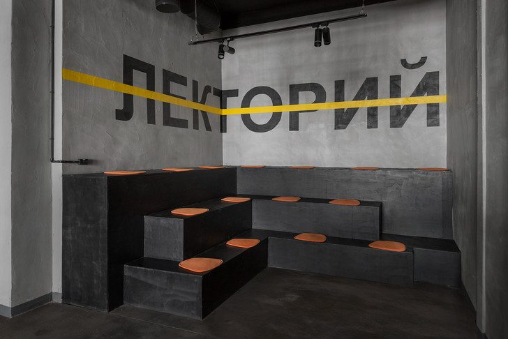 Современный офис PR-агентства на Трехгорке (фото 16)