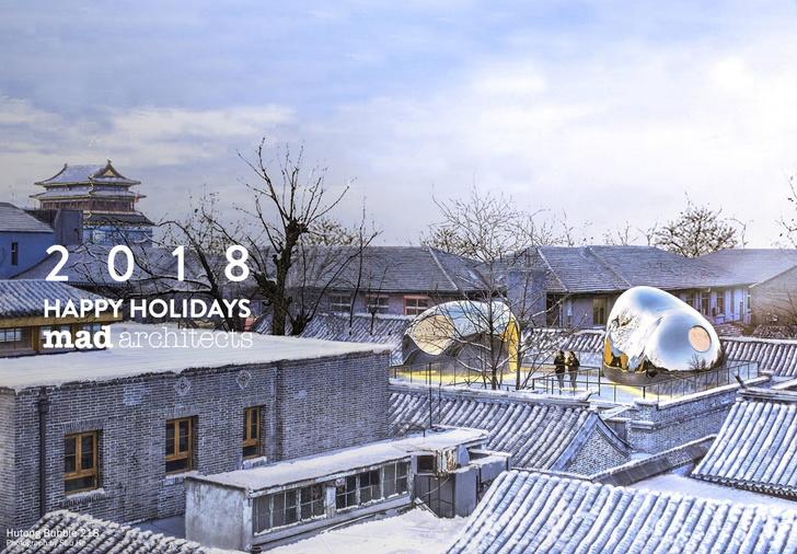 Рождественские открытки от дизайнеров и архитекторов (фото 5)
