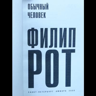 Что читают дизайнеры: любимые романы Миуччи Прада и Марка Джейкобса (галерея 23, фото 0)