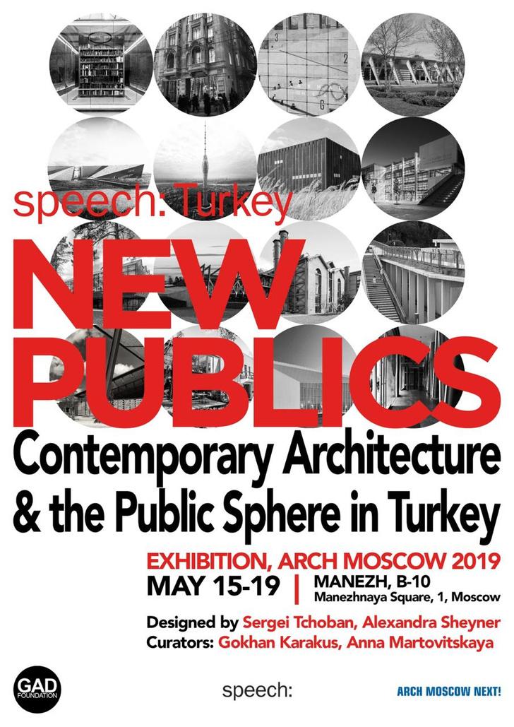 АРХ Москва 2019: ключевые проекты выставки (фото 10)