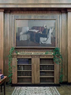 Закончилась реставрация главного читального зала РГБ (фото 8)