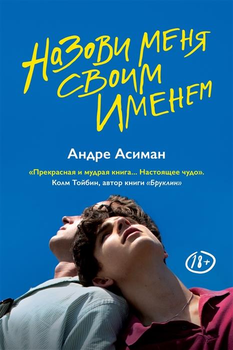 5 вдохновляющих книг, которые рекомендует Игорь Чапурин (фото 7)