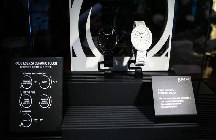Часы Rado eSenza Ceramic Touch
