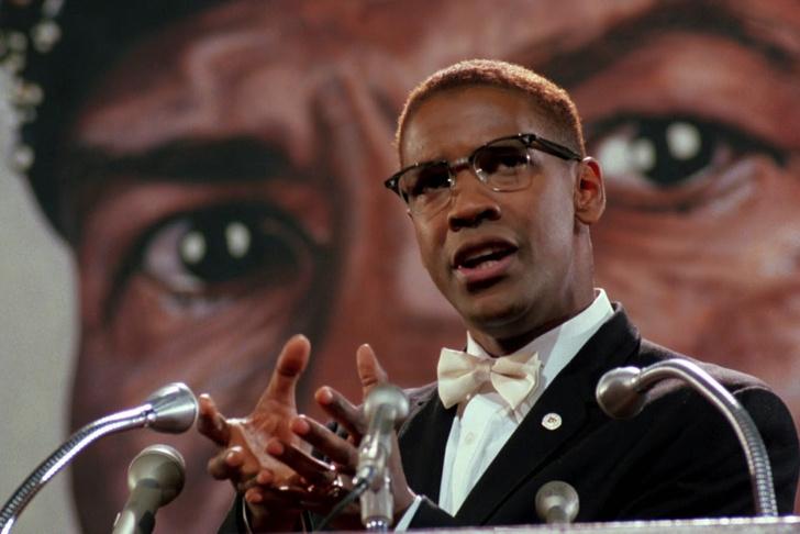 «Малкольм Икс» (Malcolm X), 1992