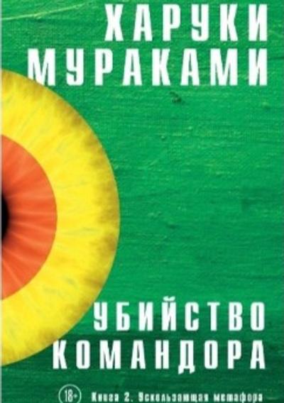 Литература на лето: 6 новых книг, которые стоит прочитать в июне (галерея 1, фото 1)