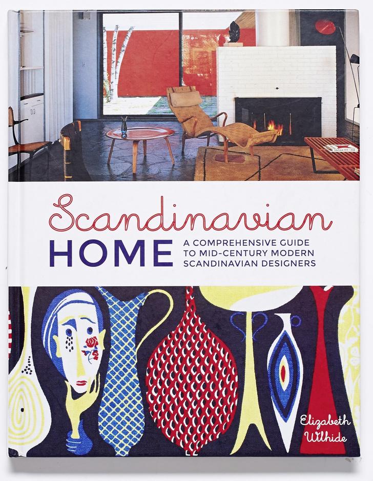 Выбор ELLE Decoration: книги января (фото 2)