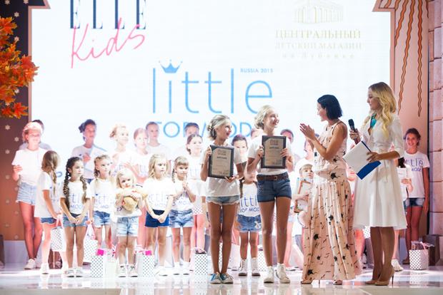 Финал конкурса «LITTLE TOP MODEL OF RUSSIA 2015»