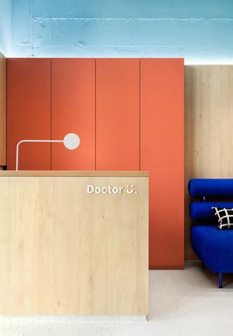 Детская клиника Doctor U. в Киеве (фото 3.1)