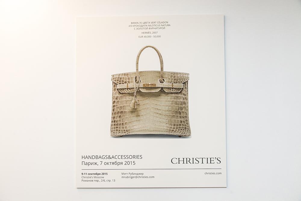 Первая выставка эксклюзивных сумок Hermès и винтажной одежды модных Домов в Москве | галерея [1] фото [6]
