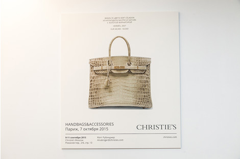 Первая выставка эксклюзивных сумок Hermès и винтажной одежды модных Домов в Москве   галерея [1] фото [6]