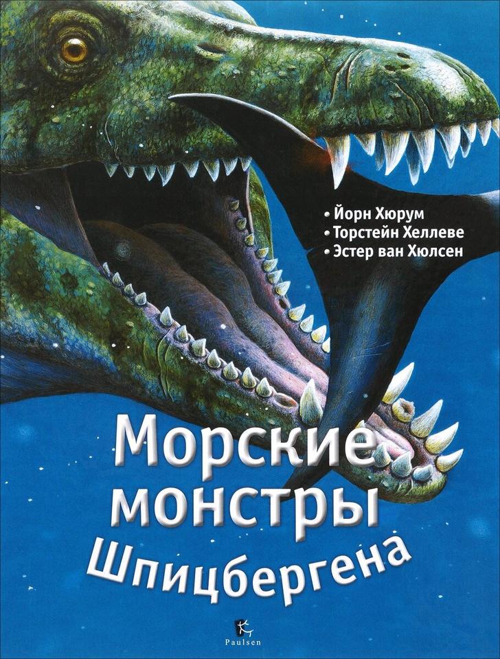 Научно-популярные книги для детей (фото 18)
