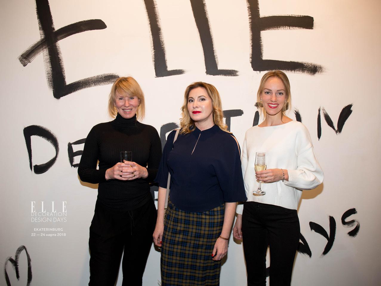 ELLE DECORATION Design Days в Екатеринбурге 2018 (галерея 2, фото 1)