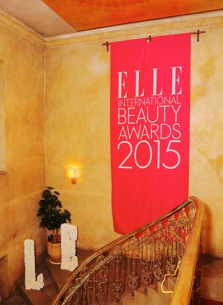 ELLE объявил победителей ELLE International Beauty Awards 2015   галерея [1] фото [23]