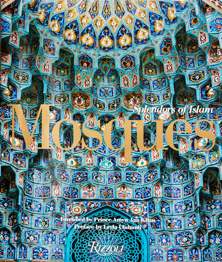 Исламская архитектура: книга Лейлы Улуханли фото [3]
