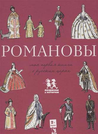 Научно-популярные книги для детей (фото 2.2)