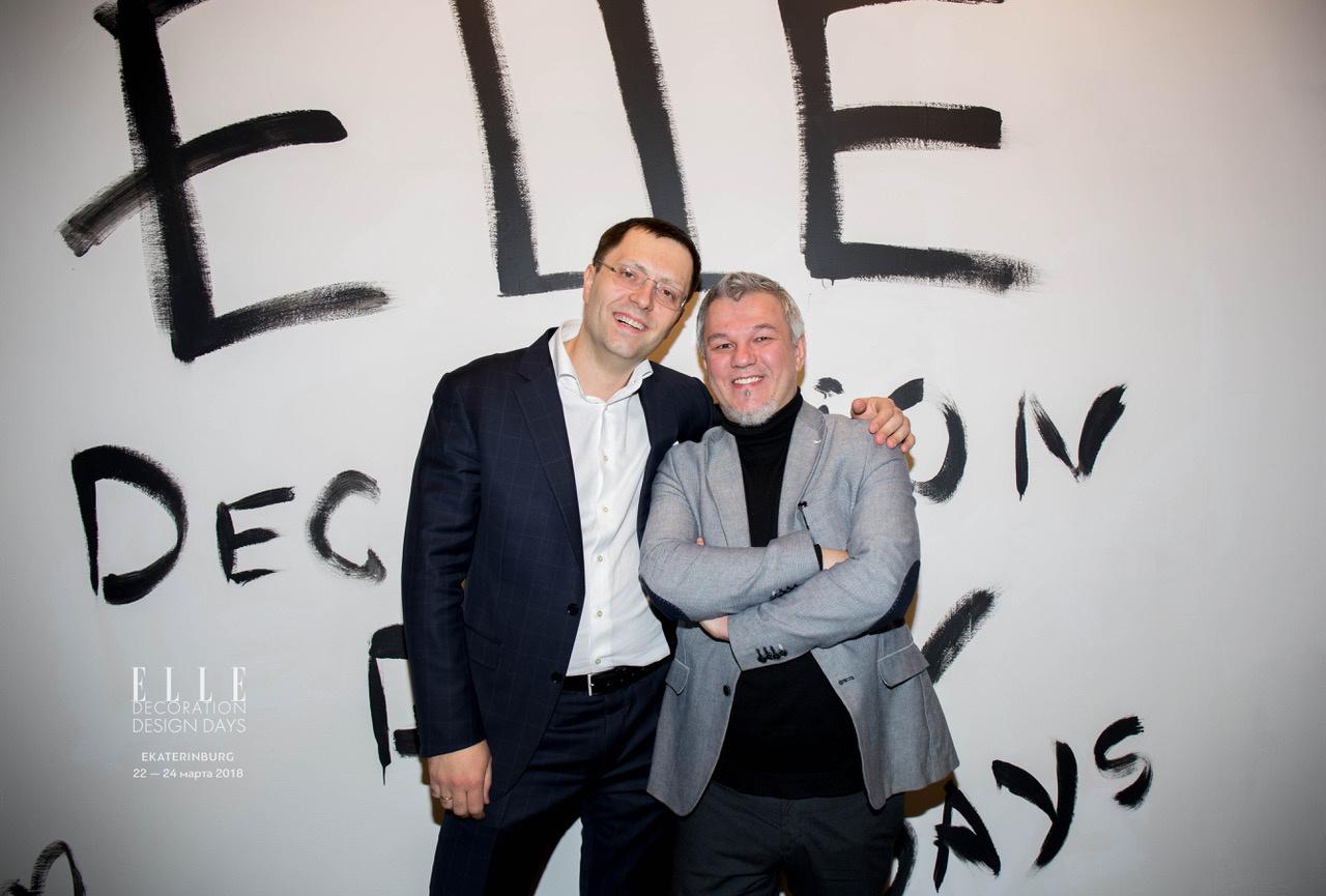 ELLE DECORATION Design Days в Екатеринбурге 2018 (галерея 2, фото 4)