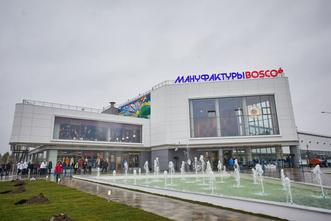 Звездные гости на открытии мануфактур Bosco в Калуге (фото 3.1)
