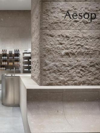 Топ-10 дизайнерских бутиков Aesop (фото 14.1)