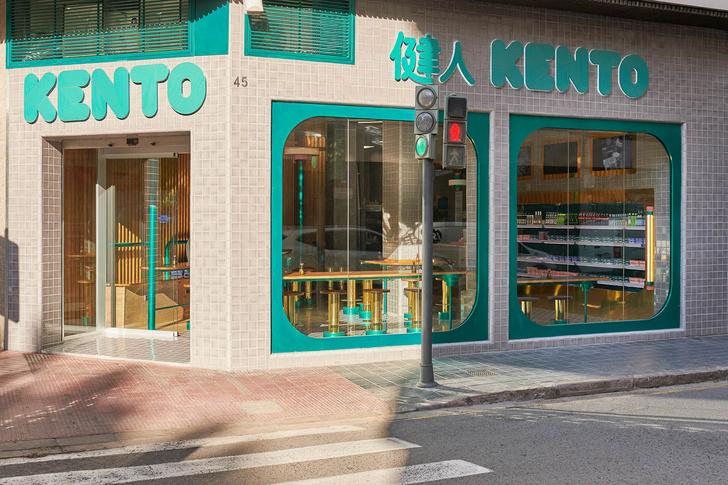 Эклектичный суши-бар в Валенсии (фото 2)