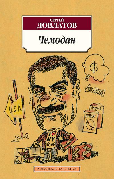 5 любимых книг Тины Канделаки (галерея 11, фото 0)
