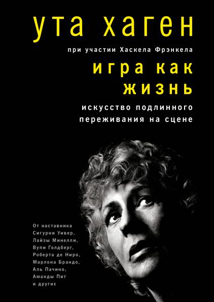 Главные события в Москве с 20 по 26 мая (фото 46)