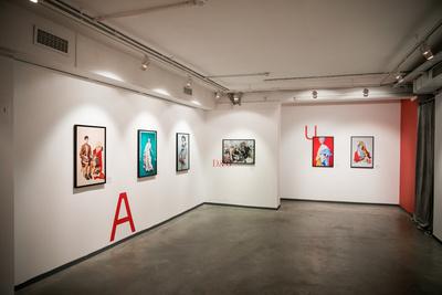 Матильда Шнурова и другие гости открытия выставки «Faces» (галерея 9, фото 1)