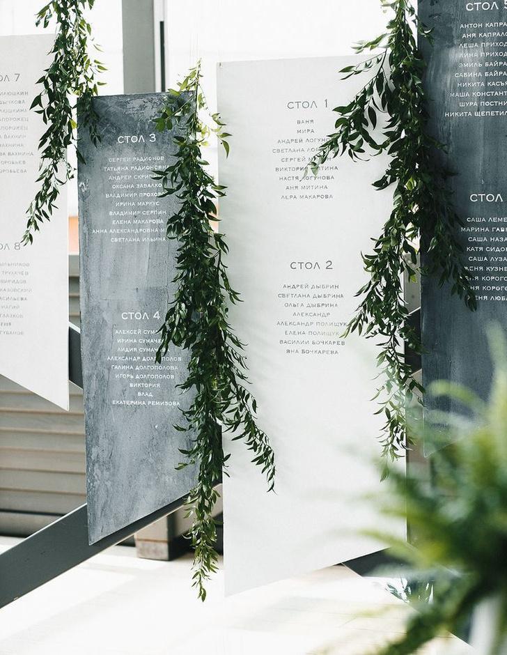 Зелень в декоре свадьбы: 7 вдохновляющих идей (фото 14)