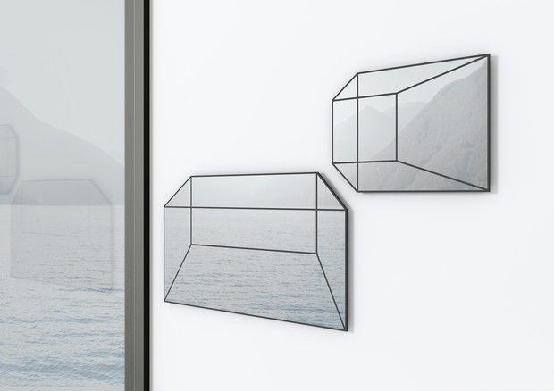 Необычные зеркала (фото 4)