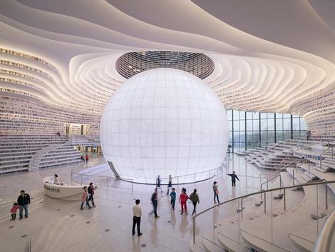Футуристичная библиотека в Китае   галерея [1] фото [6]