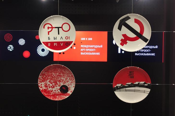 Арт-проект 100х100Art в галерее Roca Group (фото 0)