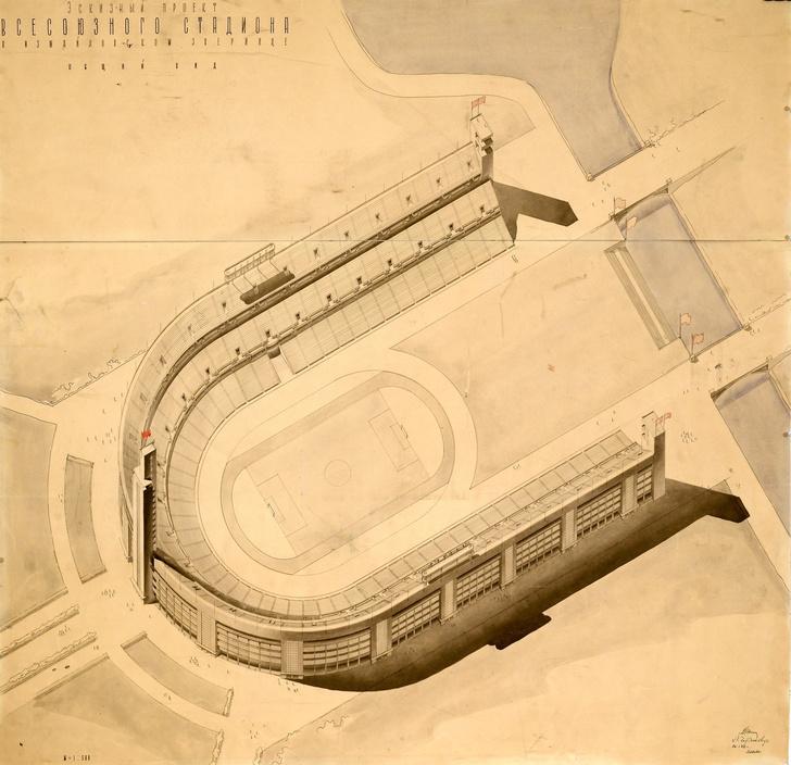 Выставка «Архитектура футбольных стадионов. От авангарда к современности» (фото 4)